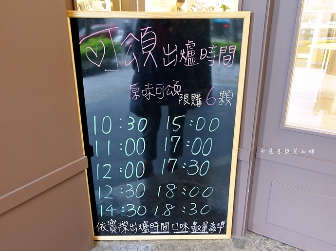 2 Gontran Cherrier Bakery Taipei 限購6個法國超人氣排隊可頌 食尚玩家 台北大雞大利食來運轉特別企劃