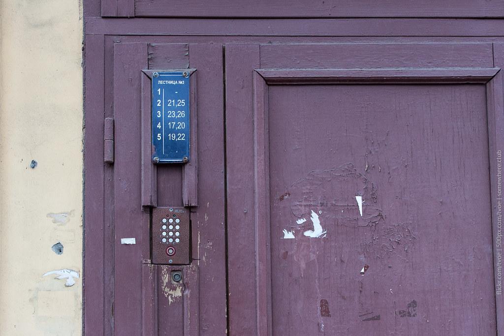 Кодовый замок и нумерация квартир в парадной в Санкт-Петербурге
