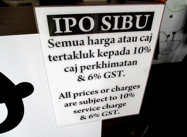 10% service charge