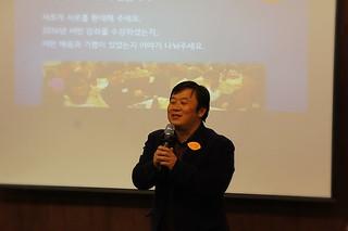 아카데미느티나무 2016 송년회