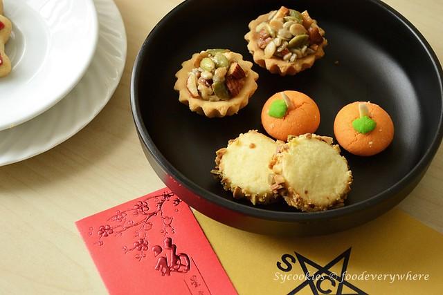 3.Joyful Lunar New Year with SCS butter x ABC baking studio
