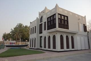 Al Jasrah, Bahrein