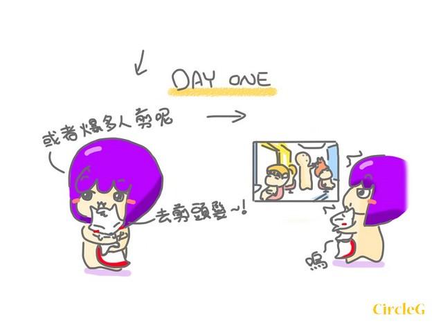 CIRCLEG 腦點系列 新年剪頭髮 多人到呢 利利是是 過年前剪髮  (2)
