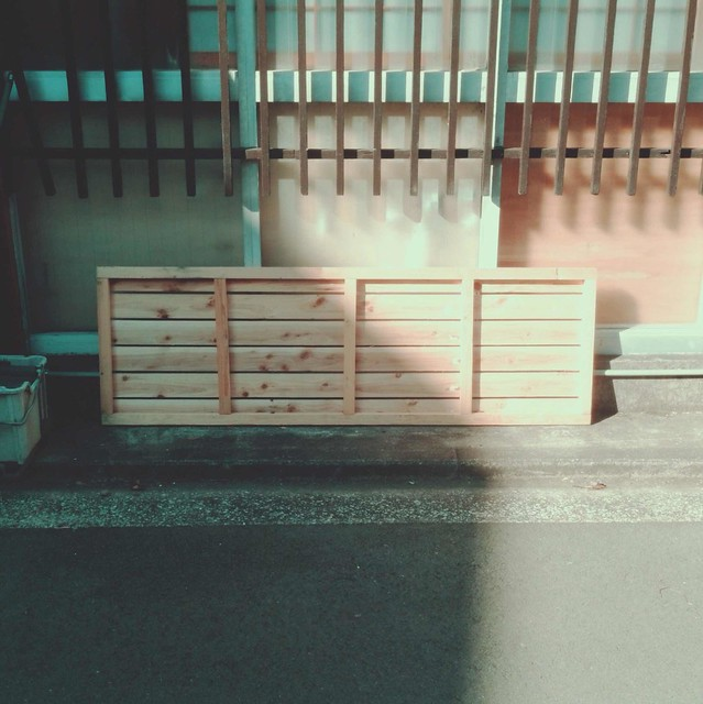 Duckboard (sunoko)