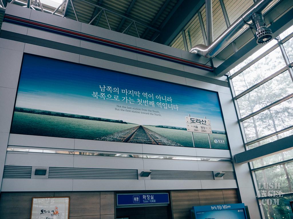 pyeongyang-station