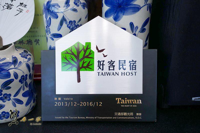 宜蘭三星親子住宿-青田靚水民宿 |環境餐點