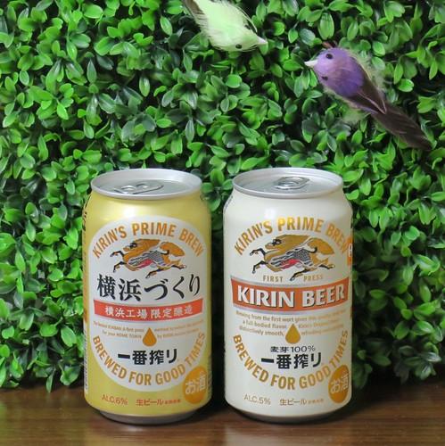 ビール:一番搾り 横浜づくり 横浜工場限定醸造