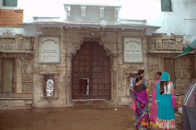 Main entrance Ekling Ji Temple Nagda , Udaipur Rajasthan