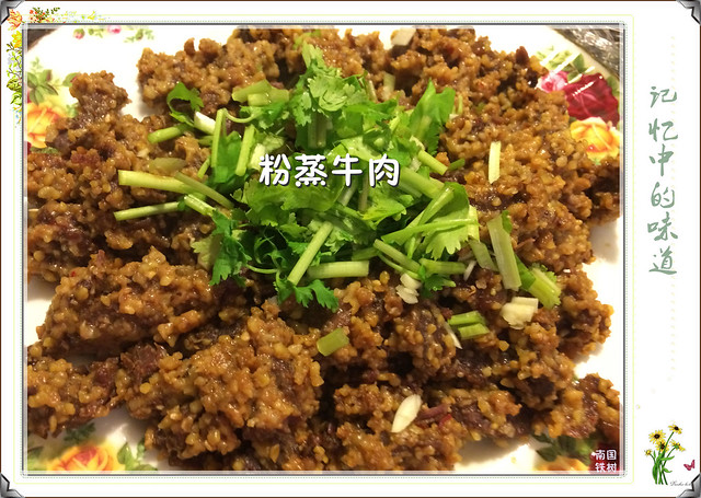 IMG_1967_粉蒸牛肉_3