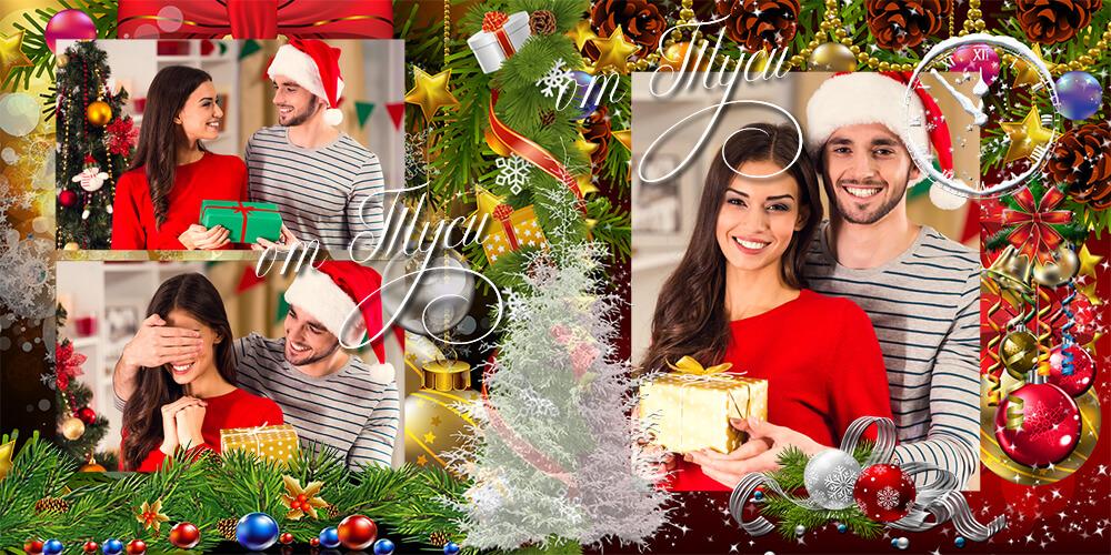Christmas photobook for Photoshop – New Year – happy holiday