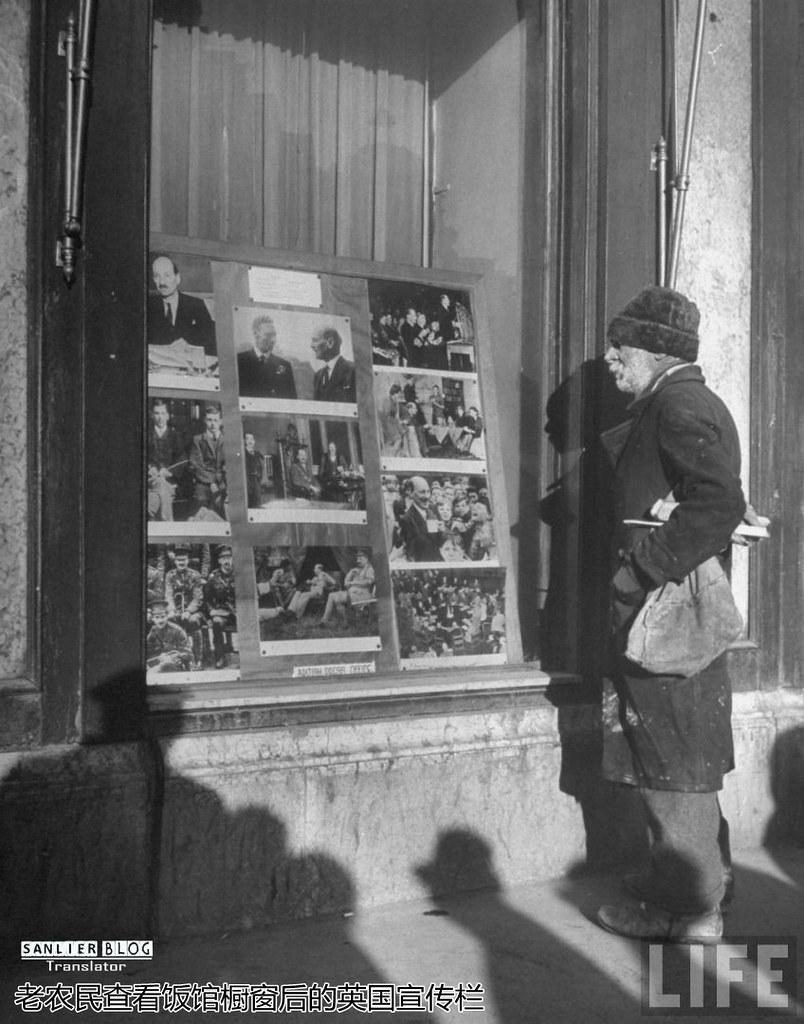 1946年罗马尼亚10