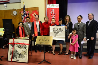 Feb 02 '17 Adobe Bluffs Elementary Presented with Confucius Classroom Plaque