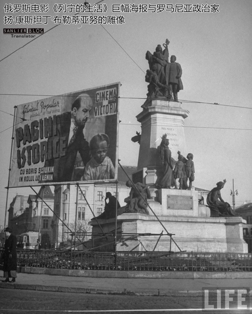 1946年罗马尼亚03