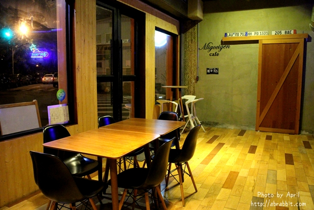 33195773181 cca74ee606 o - 美國時間 Migocigen café,近一中商圈,深夜來份邪惡的熔岩起司薯條吧!(已歇業)
