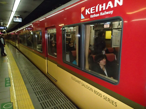 Keihan Railway train Elegent Saloon 8000 series (2)