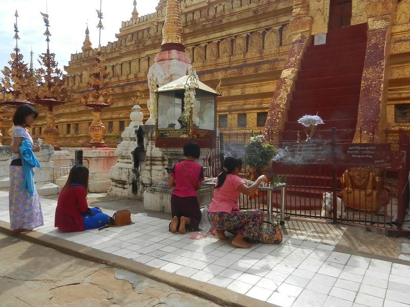 Ступа Швезигон (Shwezigon) Мьянма