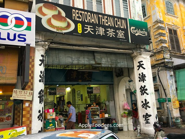 thean-chun-restaurant-ipoh