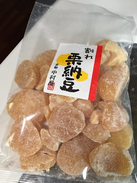 Chestnut Amanatto