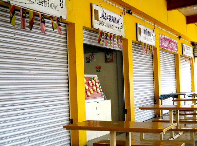 SEDC Hawker Centre Stall No. 9 laksa Sarawak
