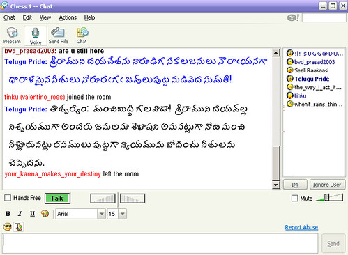 Telugu chat room