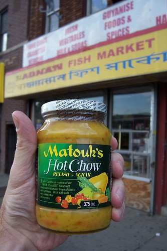 Matouk 39 s hot chow from adnan fish market jamaica queens for Jamaica fish market