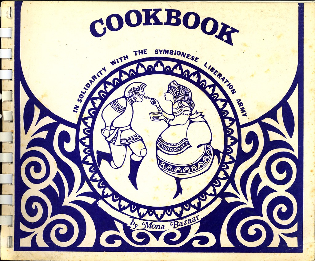 Cookbook White Cover : Sla cookbook cover a s published quot in