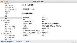 04_Mac_Matebook_LR.jpg