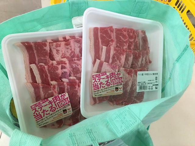 西友 アメリカ産 牛ばらカルビ