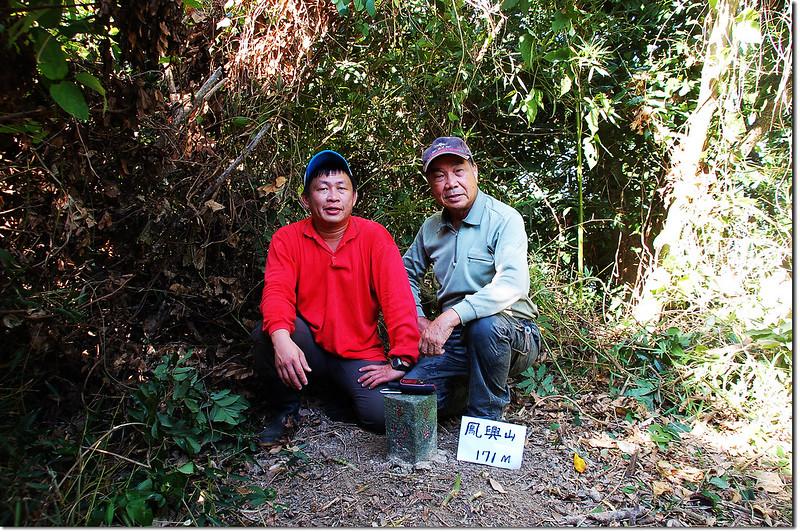 鳳興山山頂 2