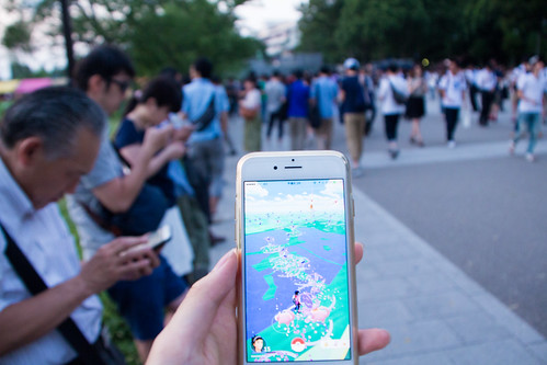Pokémon Go Trainers at Shinobazu Pond in Ueno Park | by Dick Thomas Johnson