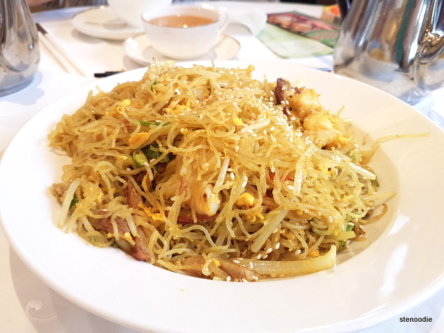 House Fried Vermicelli