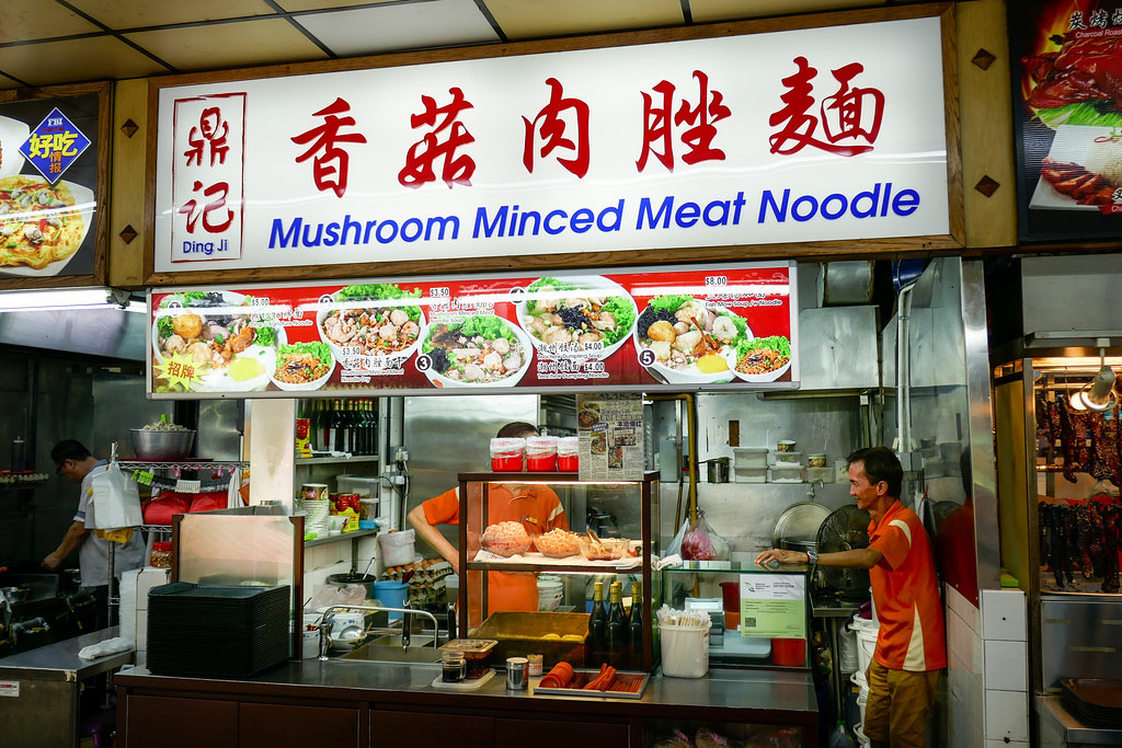 Ding Ji Mushroom Minced Meat Noodles Stall