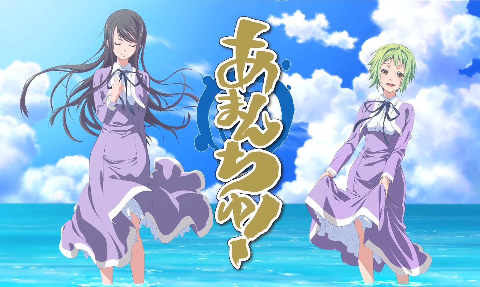 151005(4) -「佐藤順一×カサヰケンイチ」雙監督改編「天野こずえ」漫畫《藍海少女!》為2016年夏天動畫!