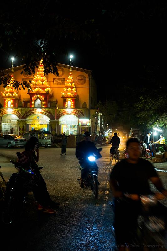 Mandalay - Myanmar 2016-2017
