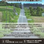 7th GIS-Landslide Meeting poster