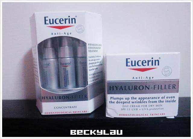 【抗皺】趕走幼紋和乾紋~Eucerin的透明質酸緊緻充盈系列(附試用裝換領) ... ... ...