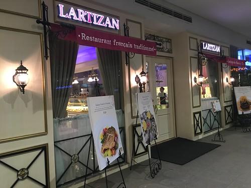 Lartizan facade