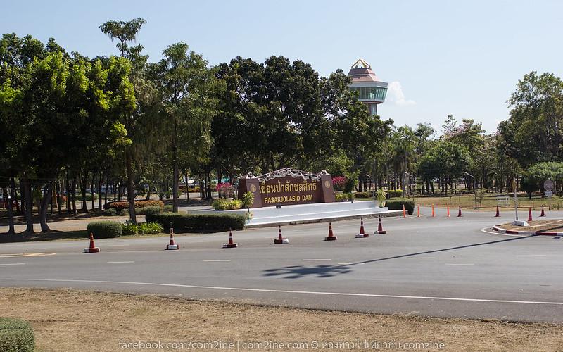 Pa Sak Dam