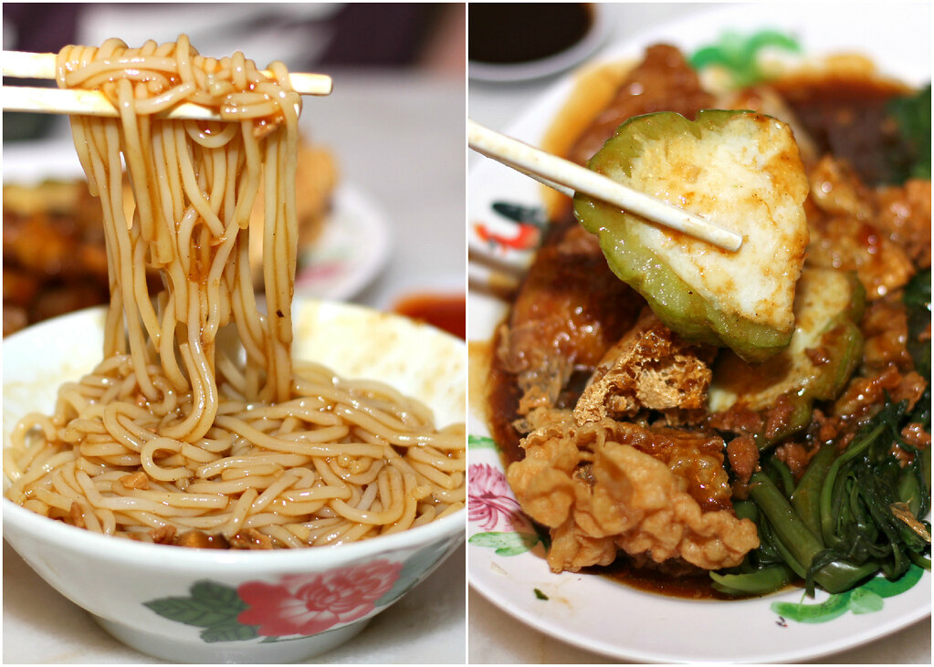 Yong Tau Foo: Fu Lin Bar Kitchen