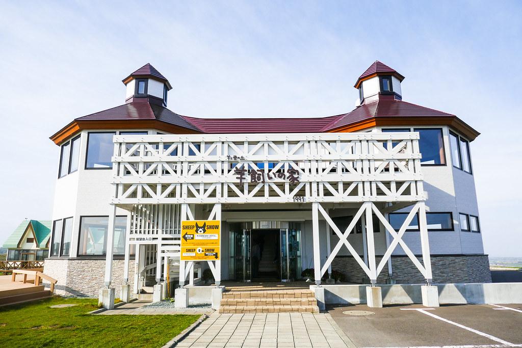 Asahikawa: Suffolk land Shibetsu
