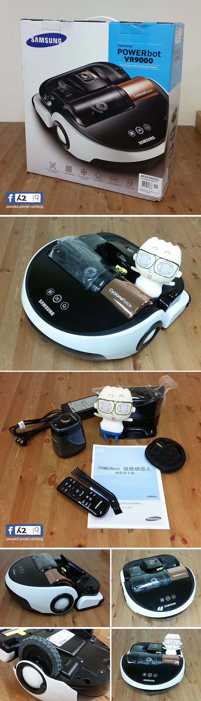 3C SAMSUNGPOWERbot極勁氣旋機器人 SAMSUNG 機器人 打掃 吸力 人2 人2的插画星球 People2 people2planet 徵女友