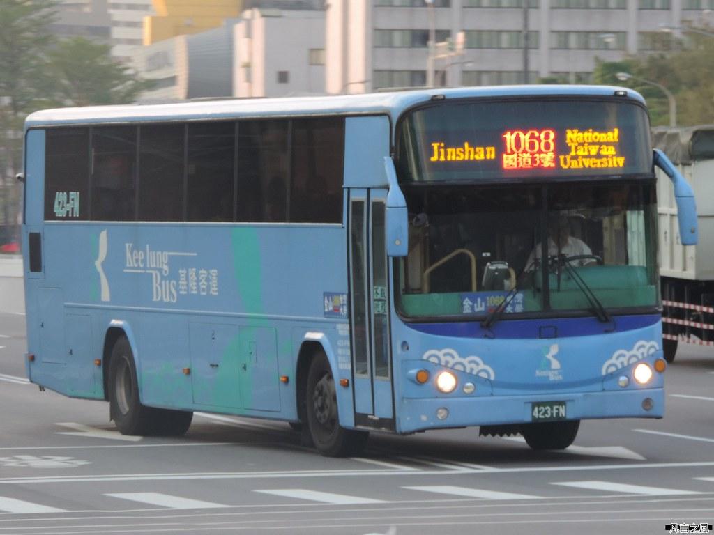 ... 基隆客運1068 423-FN 20151016 | by 凡言之風
