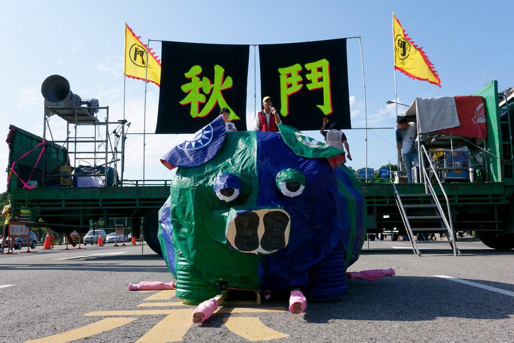 秋鬥在距離大選不到兩個月之際登場,以一隻搶眼的藍綠小豬,宣示向兩大黨鬥爭的決心。(攝影:林佳禾)