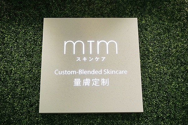 「MTM有機生活館」有機制作體驗❤ Custom-Blended Harmonious Collection有機天然護膚 ...