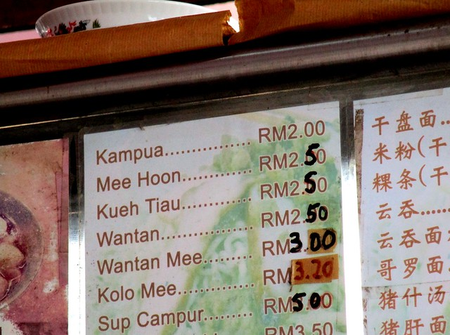 Wan Sen Corner RM2.00 kampua mee