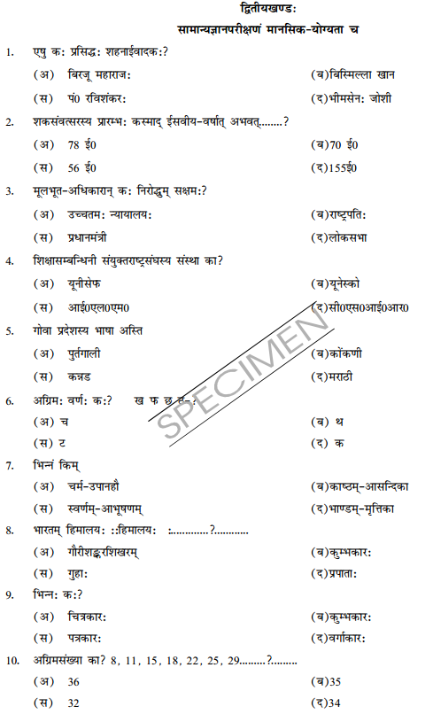 31500311764_cba5665321_o Online Application Form For Du Llb on