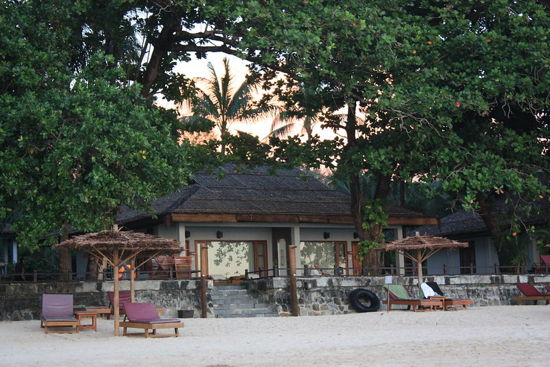 Отели Нгапали