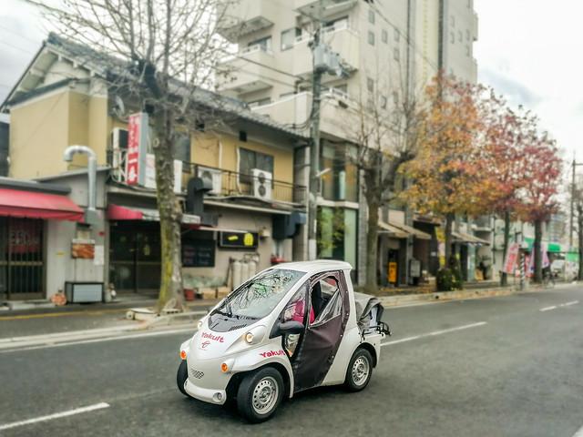 A Yakult delivery Kei Van.