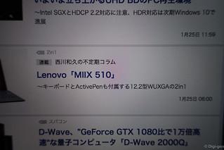 DSC03078_LR.jpg