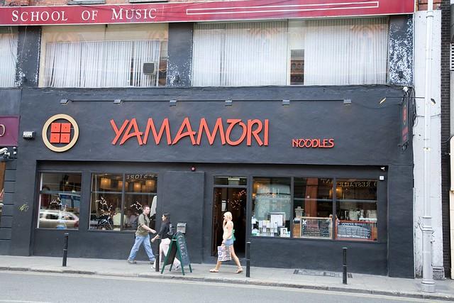 Japanese Restaurant Dublin